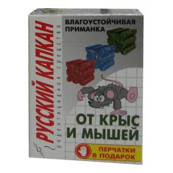 Купить Дакфосал Антикрот таблетки от кротов