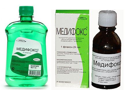Средства от вшей педикулеза гнид для детей: отзывы, лучшие эффективные препараты
